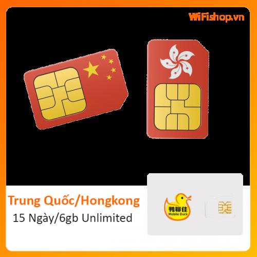 Sim Du Lịch Trung Quốc - Hong Kong 15 Ngày 6Gb Unlimited