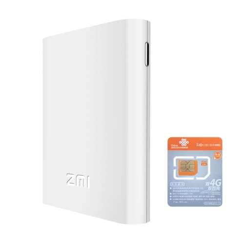 Bộ Phát WiFi 4G Xiaomi Zmi MF855 Tốc Độ 150Mpbs