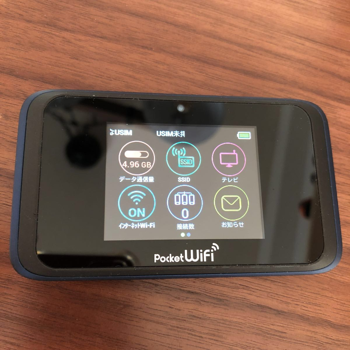 Phát WiFi 4G Pocket 502HW